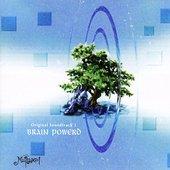 Brain Powerd Original Soundtrack 2
