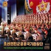 조선인민군공훈국가합창단