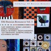 Kukushka, No. 8, Op. 54 (Cuckoo)