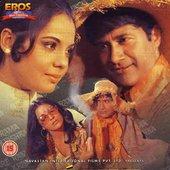 Asha Bhosle, Chorus, Lata Mangeshkar, Usha Iyer, Kishore Kumar