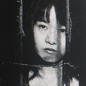 Yuki Iwai