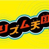 Rhythm Tengoku logo