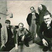 группа ДК 2001