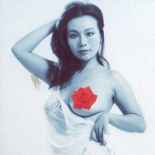 Mabuki Junko
