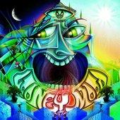 Samba From Mars