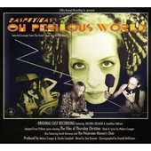 Oh Perilous World (Deluxe Edition) (Disc 1)