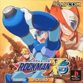 Mega Man X5 Soundtrack