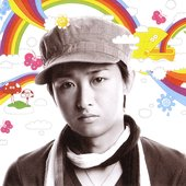 矢野健太 starring Satoshi Ohno