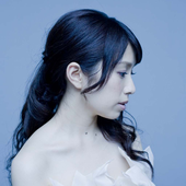 Nanri Yuuka