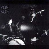 Shoji Hano & Keiji Haino