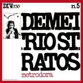 Diverso No. 5 (Metrodora)
