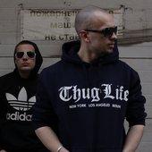 ST & DJ Maxxx