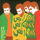 Golden Garage Psych Nuggets From the Iranian 60's Scène
