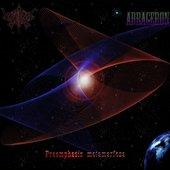 Occoult Raas & Adrageron - Preemphasis metamorfoza (split)  (ambient/minimal/experemental)