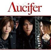 Λucifer 2012