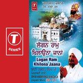 Logon Ram Khilona Jana - Vol.121