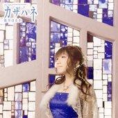 Haruka - Kukui (vocals)