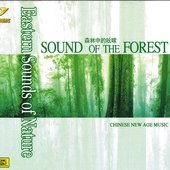 Eastern Sounds of Nature