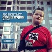 MC Bentley