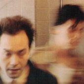 Chiko Hige X Kaoru Sato