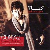 Hamid Askari - Coma2 - 2nd Cover