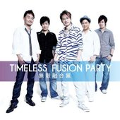 Timeless Fusion Party