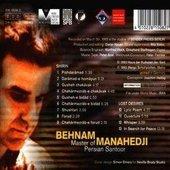 Behnam Manahedji