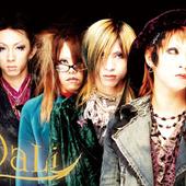 ダリ (2005-09).png
