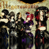Megaromania : New Look 「Quintessence Voyage」