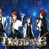 Danger Gang 2012.10