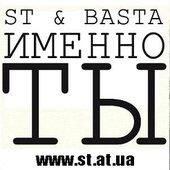 ST & BASTA