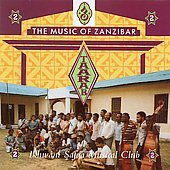 Ikhwani Safaa Musical Club