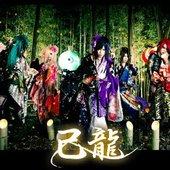 kiryu : New look 2011