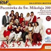 Pocztówka do Św. Mikołaja 2007