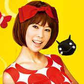 童謡レゲエ (2009)