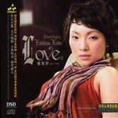 Yao Si Ting (姚斯婷)