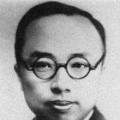 Liu Tian Hua