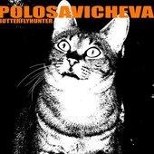 Polosavicheva