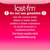 keep stats clean - no greeklish