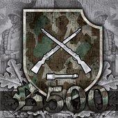 Bataillon 500