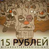 Bitard671 & FIVESIXEIGHT