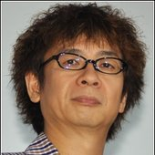 Yamadera Kouichi