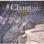 Chant vieux-romain