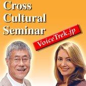 VoiceTrek.jp