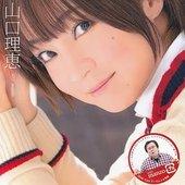 Yamaguchi Rie with manzo