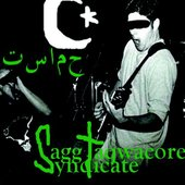 The Sagg Taqwacore Syndicate