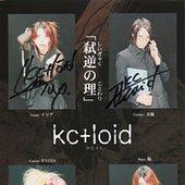 signed postcard