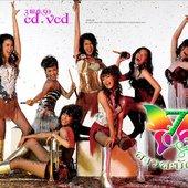 7 สาวสะบัดโชว์