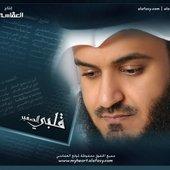 Shaikh: Mishary Rashid Al-Afas