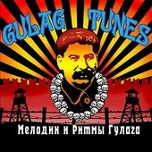 Vivisector's Gulag Tunes